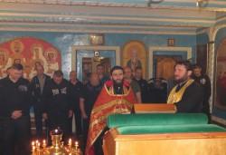 МАРТУСІВКА. Священики Другого Бориспільського благочиння відвідали виправну колонію