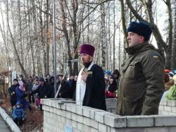 Священик на Вишгородщині благословив присягу новобранців